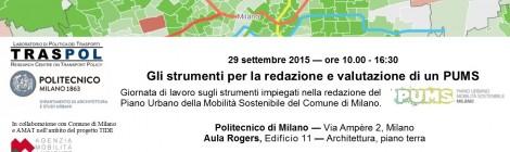 (Italiano) convegno: Gli strumenti per la redazione e valutazione di un PUMS ||| 29 settembre 2015 — ore 10.00 - 16:30